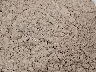 Arcilla Marrón Purificada